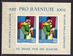 Switzerland / Schweiz / Suisse : 1972 50 Jahre Pro Juventute Block Mit Falz Michel B 18 - Blokken