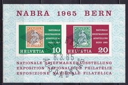Switzerland / Schweiz / Suisse : 1968 NABRA Block Ersttagstempel  Michel B 20 - Blokken