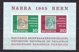 Switzerland / Schweiz / Suisse : 1968 NABRA Block Ohne Falz Michel B 20 - Blokken