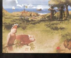 Por. Block 146 Briefmarkenausstellung ** MNH Postfrisch - Blocks & Kleinbögen