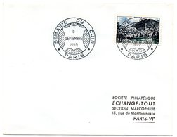 PARIS 1955 = CACHET TEMPORAIRE Illustré  ' SEMAINE Du CUIR ' - Marcofilia (sobres)