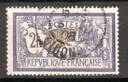 260619// TIMBRE FRANCE...MERSON......N°  122 Oblitéré - 1900-27 Merson