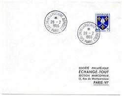 PARIS 1955 = CACHET PETIT FORMAT TEMPORAIRE  = SALON DE LA MACHINE AGRICOLE - Marcophilie (Lettres)