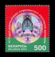 Belarus 2001 Mih. 414 State Sovereignty MNH ** - Belarus