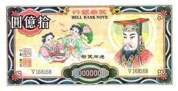 Billet  > Chine > Billet De Cercueil (Format 25 X 13) Sans Valeur Sur Terre - Chine