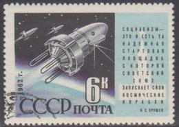 RUSSIE 1962 1 TP Lancement De Satellites D'exploration Cosmos III N° 2515 Y&T Oblitéré - Gebraucht