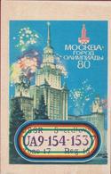 QSL Card Amateur Radio Funkkarte 1980 Jeux Olympiques Olympic Games Moscow USSR Sverdlovsk - Radio Amatoriale