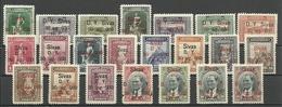 Turkey; 1930 Ankara-Sivas Railway Stamps (Complete Set) MH*-VF - Unused Stamps
