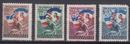 Yugoslavia Republic 1946 Mi#501-504 Mint Hinged - 1945-1992 Repubblica Socialista Federale Di Jugoslavia