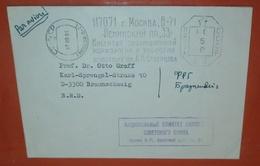 UDSSR Moskau 27.09.1991 -- Institut ........... -- Gebühr Bezahlt 0050 ? Brief Cover (2 Foto)(37655) - 1923-1991 UdSSR