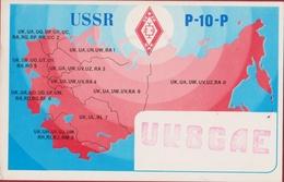 QSL Card Amateur Radio Funkkarte USSR Map CCCP 1975 - Radio Amatoriale
