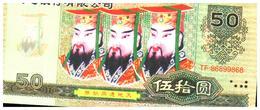 Billet  > Chine > Billet De Cercueil (Format 18 X 08) Sans Valeur Sur Terre - Chine