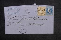 FRANCE - Lettre De Condé / Escaut Pour Anvers En 1869 , Affranchissement Napoléons - L 33220 - Marcofilie (Brieven)