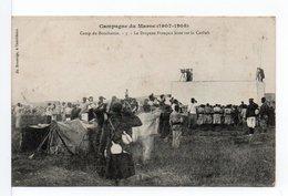 CPA - CAMPAGNE DU MAROC (1907 - 1908) - Le Drapeau Français Hissé Sur La Casbah - Altre Guerre