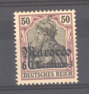 Allemagne  -  Maroc  :  Mi  41  * - Deutsche Post In Marokko