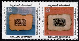 Morocco - 2018 - The Empirical Line Of The Makhzen Post - Mint Stamp Set - Morocco (1956-...)