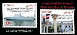 Tunisie 2019- Navire ISTIKLAL Première Pièce Navale De L'armée Tunisienne+Musée Militaire Nationale Série (2v) - Tunisia