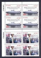 Tunisie 2019- Navire ISTIKLAL Première Pièce Navale De L'armée Tunisienne+Musée Militaire Nationale Coin Daté - Tunisia
