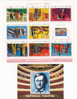 Yemen YAR, 1972 Munic Cultural Olympic Opera Sheetlet Of 8 Stamps + S.sheet Wagner- MNH Superb-SKRILL PAY - Yemen