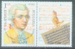 BG 2006 W.A.MOZART, BULGARIA, 1 X1v, MNH - Musik