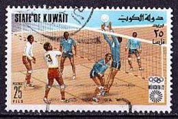 KUWAIT Mi. Nr. 550 O (A-3-58) - Kuwait