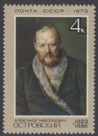 RUSSIE 1973 1 TP 150è Anniv De La Naissance De Ostrovski N° 3926 Y&T Neuf ** - Ungebraucht