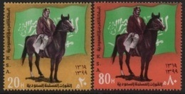 Saudi Arabia (K.S.A) 1980 (80th/e Anniversary-Anniversaire) Armed Forces-Forces Armée (Horse/Cheval) ** - Saudi Arabia