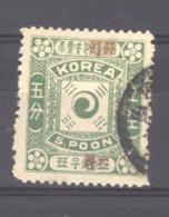 Corée  :  Yv  10  (o) - Korea (...-1945)