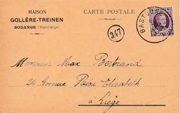 Bodange Sur  Sûre ( Martelange ) ,( Fauvillers , Arlon ) , Carte Publicité : Maison Gollère Treinen , 1924 - Fauvillers