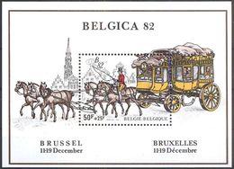 BELGIEN 1982 Mi-Nr. Block 53 ** MNH - Bloques 1962-....