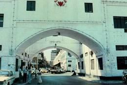 CPM - BAB-El-BAHRAIN - Vue De La Ville - Bahrain