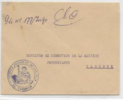 CAMEROUN - NON DATEE - ENVELOPPE En FRANCHISE Du SERVICE PRESSE ET INFORMATION Du CAMEROUN Avec CACHET RARE => YAOUNDE - Cameroun (1915-1959)