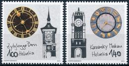 Schweiz Suisse 2014: Zytglogge-Turm Bern / Kazansky-Turm Moskau Zu 1515-16 Mi 2354-55 Yv 2280-81 ** MNH (Zu CHF 6.00) - Emisiones Comunes