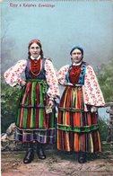 POLSKA - POLAND - POLOGNE - TYPY POLSKIE (3) - Poland