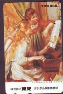 Télécarte JAPON * PEINTURE FRANCE * AUGUSTE RENOIR * PIANO * MUSEUM * ART * TK Gemälde (2067) Phonecard Japan * KUNST - Painting