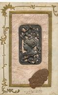 Carte Art Nouveau Metal Et Velours Gaufrée Dorée . Camée . Epaisse. - Illustrateurs & Photographes