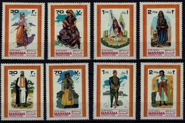 Ajman-Manama 1968 - Trachten - MiNr 69-76 - Kostüme