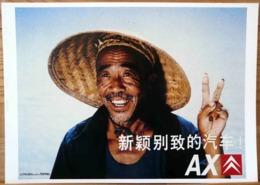 AFFICHE  CITROEN EN CHINE AX - Automobiles