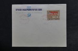 YOUGOSLAVIE - Enveloppe Commémorative En 1945 - L 33297 - 1945-1992 Socialist Federal Republic Of Yugoslavia