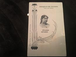 Ancienne Carte Postale Serbe - Cartes Postales