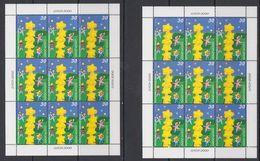 Europa Cept 2000 Macedonia 1v In Sheetlet 2x) ** Mnh (43269) K.O. PRICE - Europa-CEPT