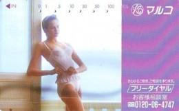 Télécarte Japon * EROTIQUE *   (6407)  EROTIC PHONECARD JAPAN * TK * BATHCLOTHES * FEMME SEXY LADY LINGERIE - Mode