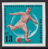 TIMBRE NEUF DE BULGARIE - COUPE DU MONDE DE FOOTBALL 1962 AU CHILI N° Y&T 1139 - Coupe Du Monde