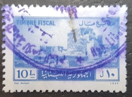 EI - Lebanon 1973 Fiscal Revebue Stamp 10 Liras ! - Líbano