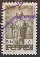 EI - Lebanon 1977 Justice Revenue Stamp 50 Piastres - Lebanon