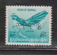 BURMA Scott # O96 Used - Official With Overprint - Burma (...-1947)