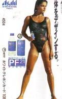 Télécarte Japon * EROTIQUE *   (6415)   EROTIC PHONECARD JAPAN * TK * BATHCLOTHES * FEMME SEXY LADY LINGERIE - Moda