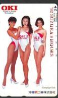 Télécarte Japon * EROTIQUE *   (6424)   EROTIC PHONECARD JAPAN * TK * BATHCLOTHES * FEMME SEXY LADY LINGERIE - Fashion