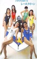 Télécarte Japon * EROTIQUE *   (6431)   EROTIC PHONECARD JAPAN * TK * BATHCLOTHES * FEMME SEXY LADY LINGERIE - Mode