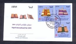 Libya 2019 - FDC - Tripoli International Fair 2019 - Excellent Quality - Libya